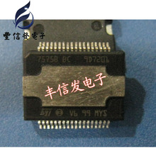 7575B BC car engine computer board vehicle version ECU chip ST+Please leave message Model - YangGB store