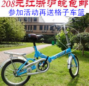 """2014 special offer real 20"""" army green sky blue chocolate light grey light green 16 20 shock absorption zdc folding bicycle bike(China (Mainland))"""