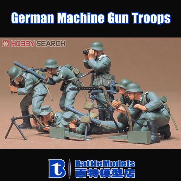 TAMIYA MODEL 1/35 SCALE military models #35038 German Machine Gun Troops plastic model kit(China (Mainland))