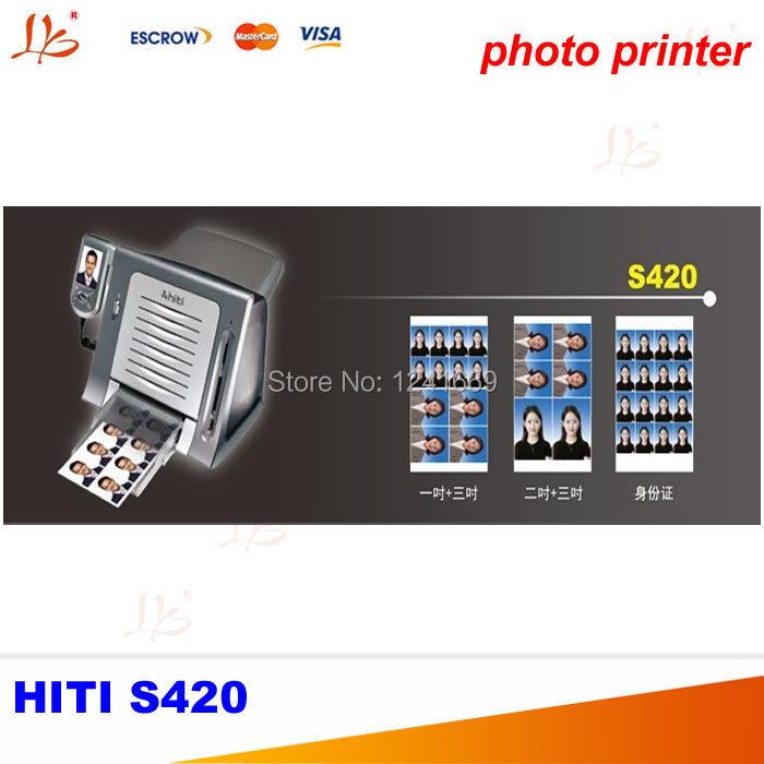 HITI S420 photo printer, digital photo printing machine in 4X6 inches, colorful printer with perfect quality(China (Mainland))