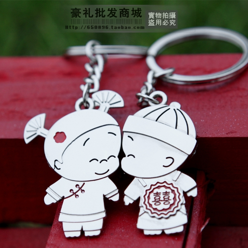 Small broken child wedding gift ideas wedding gifts couple keychain ...
