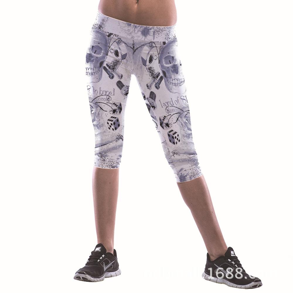 Where To Buy Good Yoga Pants - Pant Row