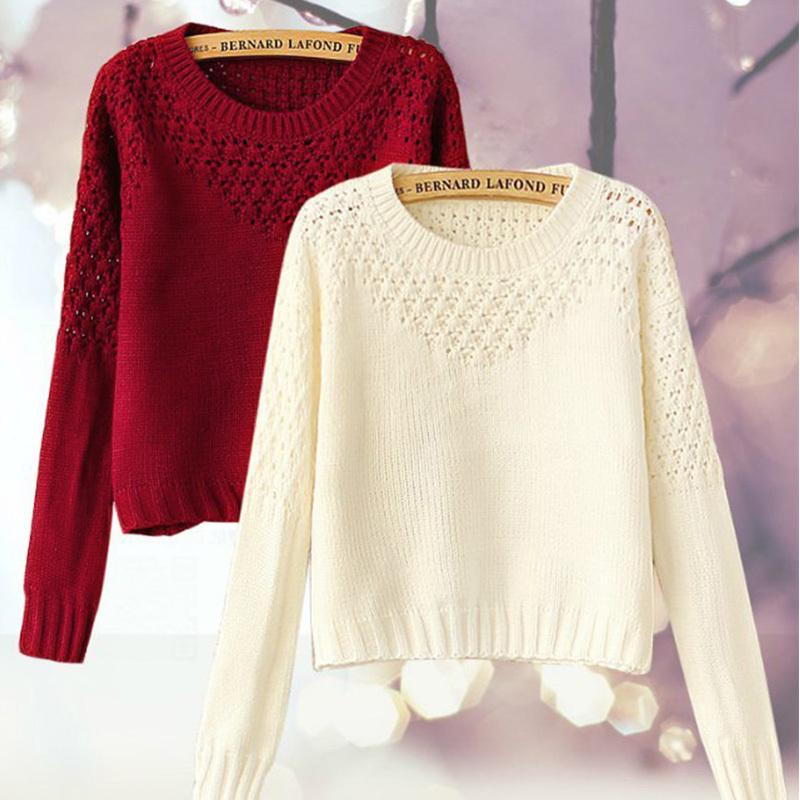 Пуловер Весенний С Доставкой