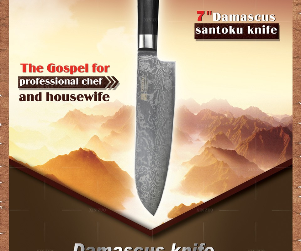 "Buy 7"" Japanese chef knife VG10 Damascus steel kitchen chef knives santoku knife wholesale forged Black wood handle FREE SHIPPING cheap"