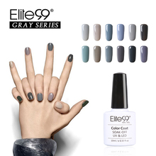 Elite99 10ml Gelpolish Nail Gel Polish UV Lamp Needed Nail Beauty For Nail Art Gray Series 12 Colors Pick 1 UV Nail Varnish(China (Mainland))