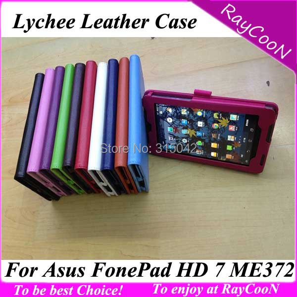 10pcs/lot for Asus fonepad HD 7 ME372CG High Quality Lychee Pattern PU Leather stand case,pu leather cover,can mix color<br><br>Aliexpress