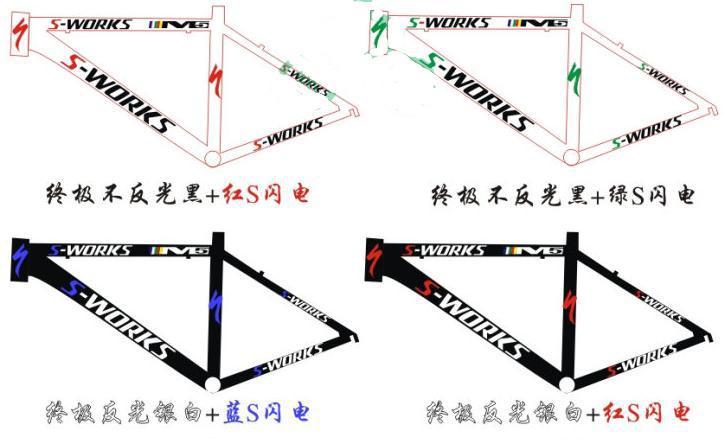 Bike Part Descriptions 2014 Bike Parts Frame Decals