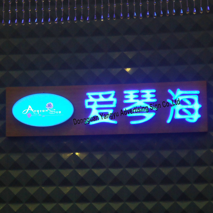 Up sign buy cheap custom light up sign lots from china custom light up