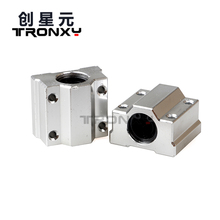 Free shipping 3D printer accessories SC8UU SCS8UU 8mm Linear Ball Bearing Block CNC Router