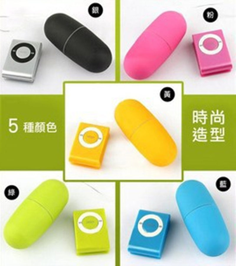 20 Speeds MP3 Waterproof Remote Control Vibrating Egg,Wireless femal Vibrator,Adult Sex toys for Woman sex products, sex machine(China (Mainland))