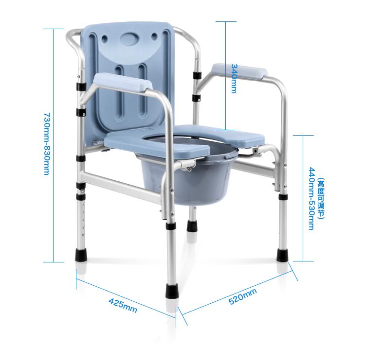 online kaufen gro handel mobile toilette sitz aus china mobile toilette sitz gro h ndler. Black Bedroom Furniture Sets. Home Design Ideas