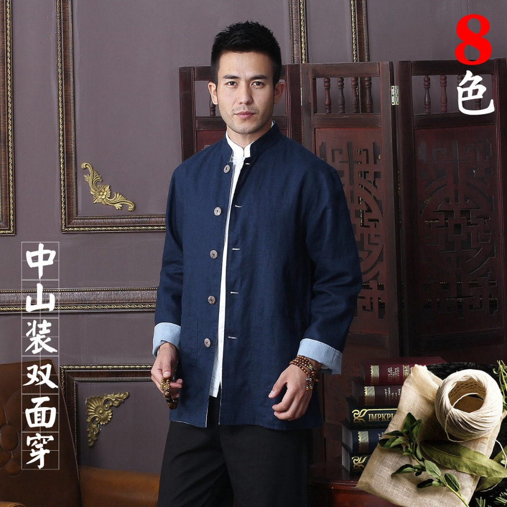 Navy Blue&Sky Blue Reversal Double Chinese Traditional Men's Cotton Linen Kung Fu Jackets Coats M L XL XXL 3XL