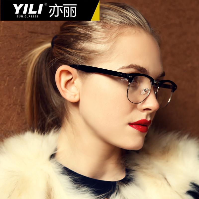 womens trendy glasses  trendy glasses frames 2017