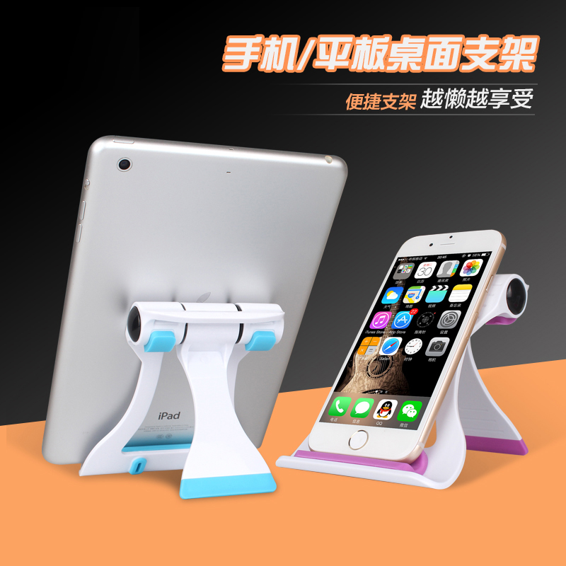 Phone Holder Universal for 4-6 inch Mobile phone for 7-8 inch Tablet Stand Table Desktop for iphone for Lenovo for Samsung(China (Mainland))