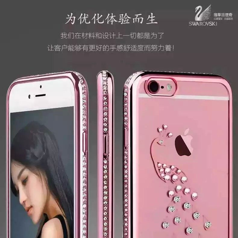 Luxurious Crystal Clear diamond Swarovski Case for iPhone 6 6S Plus 5.5 inch Soft TPU Case(China (Mainland))