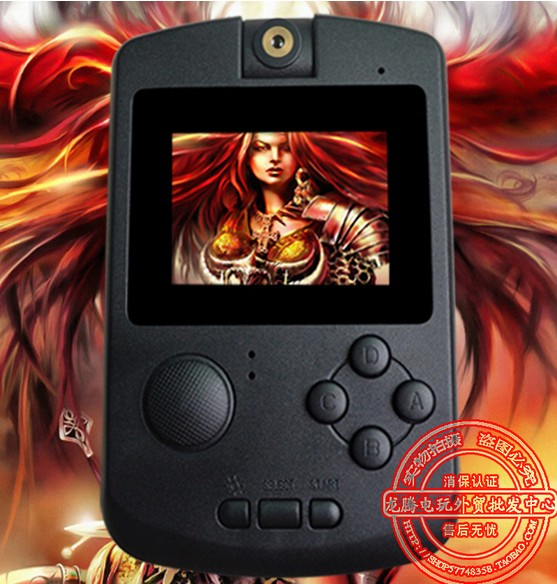 "32bit PMP VI Handheld Game Console with 200+ Games, 3"" 4:3 TFT screen, MP3, MP4, FM, Media Center.(China (Mainland))"