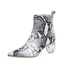 WETKISS Renkli Yılan Cilt yarım çizmeler Kadınlar Kristal Topuklu Yüksek Patik Ayakkabı Kadın Seksi Koyun Derisi Ayakkabı Bayanlar parti ayakkabıları(China)