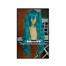 Wholesale& heat resistant LY free shipping>>>Magnet Cosplay Dark Green Wig Clip On Ponytail Vocaloid Miku Hatsune Cosplay Wig