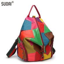 SUOAI 2015 Patchwork Genuine Leather Women Backpacks Vintage Cowhide School Backpack Preppy Style Girls Bag (China (Mainland))