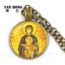 Dziewica maryja, tylko najwyższy władca wszechświata w 2019. Bóg będzie reagować na wszystkich i błogosławi spokój.(China)