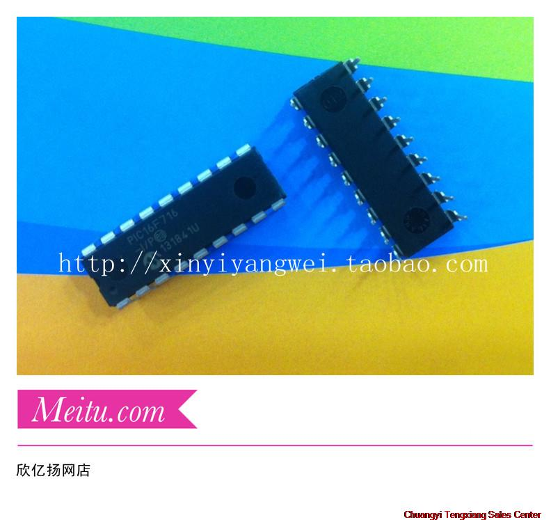 Free shipping 20pcs / lot PIC microcontroller line PIC16F716-I / P(China (Mainland))