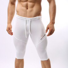 Top Sell Men Underwear Exercise Tight Tether Silky Elastic Solid Half length Boxer FC SS