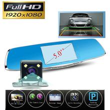 New 5 Inch Car Dvr Camera Novatek 96655  Rearview Mirror Digital Video Recorder With Dual Lens Registrar Camcorder Full HD 1080P(China (Mainland))
