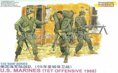 "Dragon 1/35 #3305 U.S. Marines ""TET Offensive 1968""(China (Mainland))"