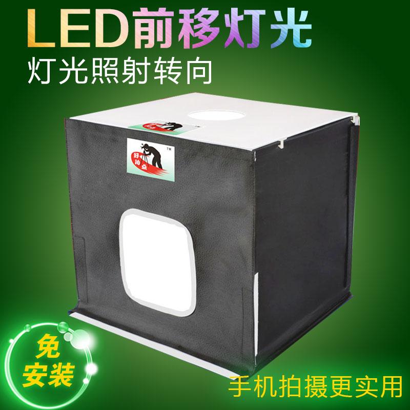 StudioPRO Studio All-In-One LED Product Photography Light Box Tent Kit 40cm Cube 40CM LED Photo Studio Light Tent CD50(China (Mainland))