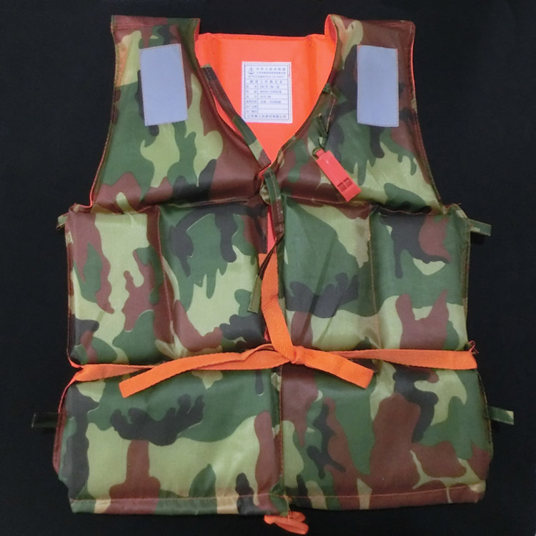 2015 Professional camouflage life jacket Prevention Flood Foam Swimming fishing Life Vest for men Adult Buoyancy Vest Lifejacket(China (Mainland))