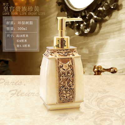 Hot-selling hand sanitizer in the bottle resin emulsion bottle fashion bathroom shower gel soap dispenser liquid lotion box(China (Mainland))