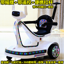 Children Ride On Electric Cars For Kids With Remote Control Children Cars for a Ride Outdoor Fun & Sports To Ride On Toys(China (Mainland))