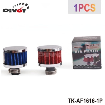 Pivot - 1PC Universal small super power flow air filter 51*51*40 (NECK:about11mm)modified air intake filter for carsTK-AF1616-1P
