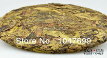 Free shipping Pu er tea Ancient porn yellow gold leaf yunnan puer tea cake the seventh
