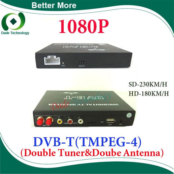 Car DVB-T MPEG-4 digital TV receiver box dual tuner dual antenna 1080P(China (Mainland))