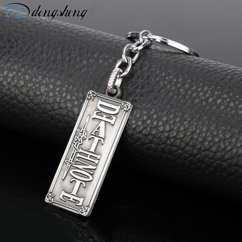 New Arrival Jewelry Death Note Logo Metal Key Chain Key Ring Pendant Keychain Cosplay Gift for Women Mens -50(China (Mainland))