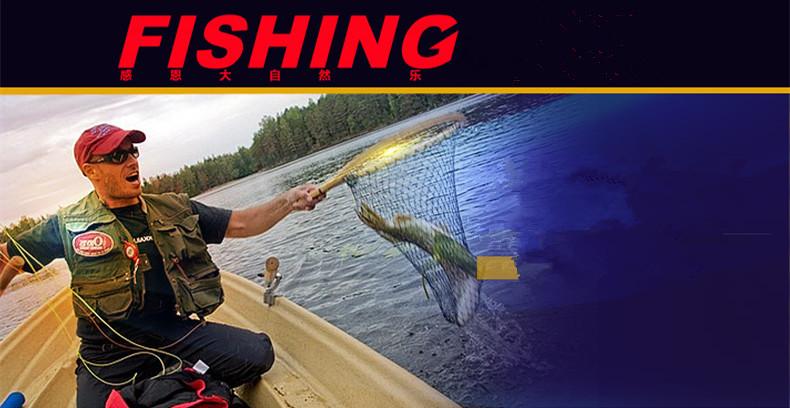 рыбалка на сингер