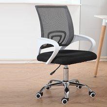 Bos T Shirt Lol Ergonomis Escritorio Biro Meuble Sedia Stoel Fauteuil Oficina Kantor Silla Game Poltrona Cadeira Kursi(China)