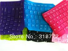 Free ship 1PC solidcolor laptop  keyboard cover skin Protector film sticker for IBM ThinkPad E430 E430C E435 E335 T430 X230 e330