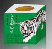 Miễn phí vận chuyển + Việt Nam 20g trắng Tiger balm cho nhức đầu đau răng đau bụng Baume hổ Blanc lạnh chóng mặt cần thiết dưỡng