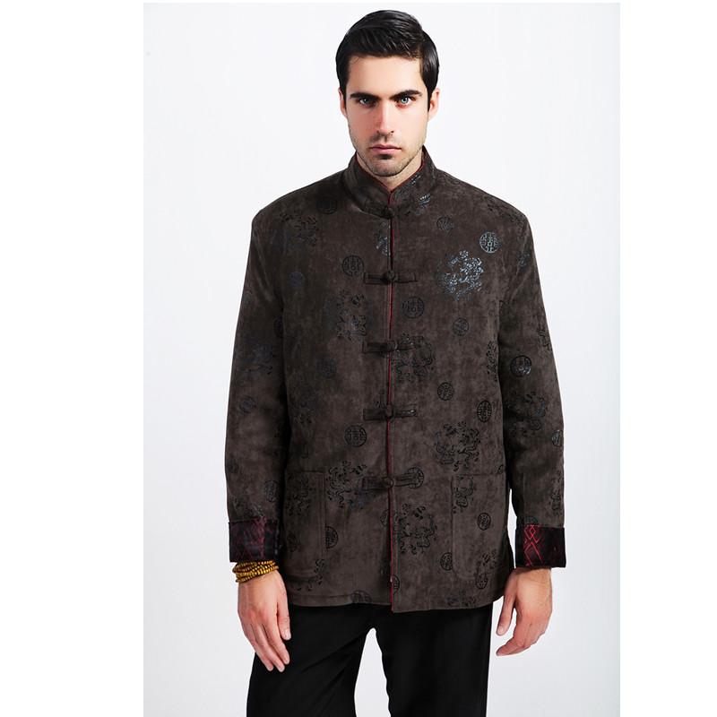 Китайская одежда на заказ