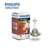 PHILIPS H7 13972 24V 70W PX26d halogen headlamp,13972ML Masterlife 24V70W car quartz bulb(China (Mainland))