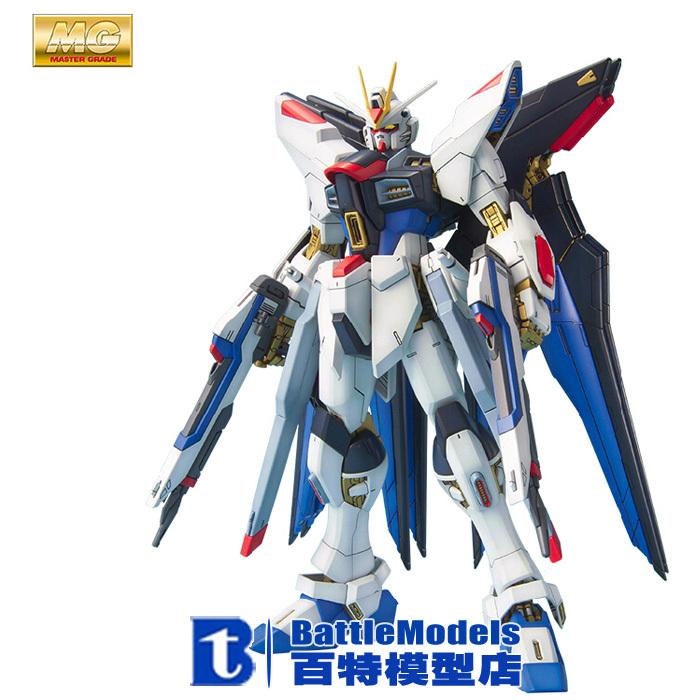 Здесь можно купить  Genuine BANDAI MODEL 1/100 SCALE Gundam models #148083 MG strike freedom gundam plastic model kit  Игрушки и Хобби