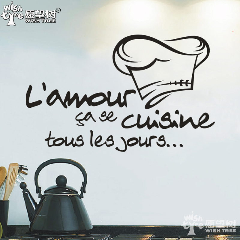 cuisine stickers french wall stickers home decor wall wall decoration stickers words www pixshark com images