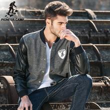 Pioneer Camp new Spring jacket men brand clothing fashion coat male Leather jacket baseball men bomber jacket for men 622022(China (Mainland))