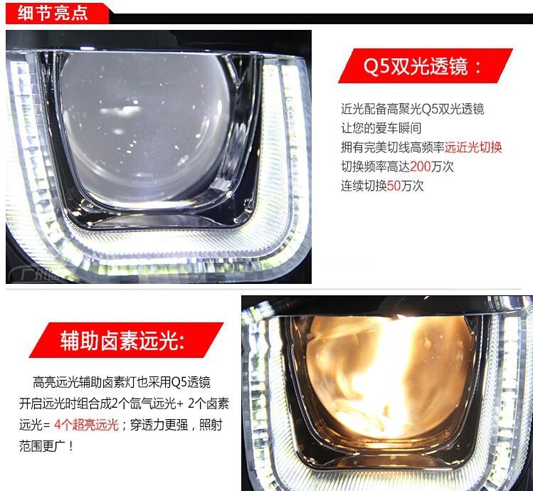 Auto Clud For VW polo headlights U angel eyes DRL 2011-2015 For VW polo LED light bar DRL Q5 bi xenon lens h7 xenon car styling