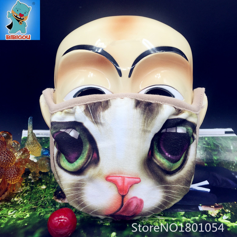 HOT Party Mask lovely Big Eye Cat Dust Mask Creative Spoof Anti-Fog Haze Mask High Quality 1PCS(China (Mainland))