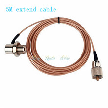 Buy antenna S0239 connector Extension Cable 5M car Radio KT-8900, R Coaxial Cable PL259 SO239 Antenna Extension Cable CB Cable for $11.40 in AliExpress store