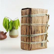 500g raw puer tea puer bamboo shell packaging pu er  pu'er tea  puerh Mengku dam waxy yellow brick piece Specter price of tea
