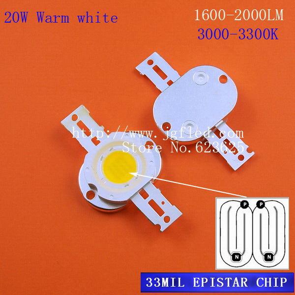Factory direct sales: 20W warm white high power LED 1600-2000LM EPISTAR CHIP 3000-3300K - Shenzhen Jin Guanfeng electronic technology co., LTD store